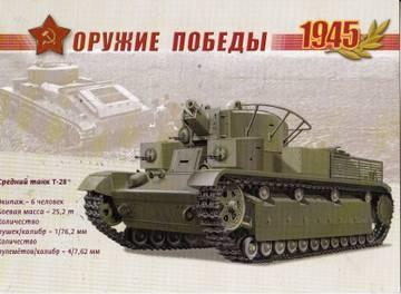 http://se.uploads.ru/t/kYbVZ.jpg