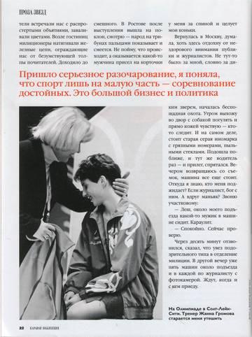 http://se.uploads.ru/t/kZRsd.jpg
