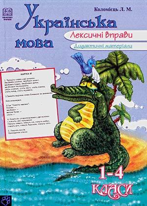 http://se.uploads.ru/t/kazhc.jpg