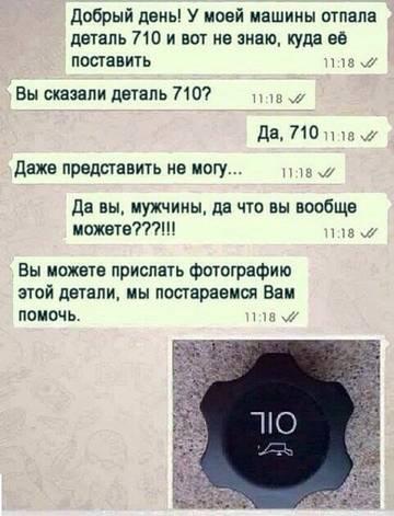 http://se.uploads.ru/t/kfSVY.jpg