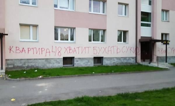 http://se.uploads.ru/t/kjv9Z.jpg