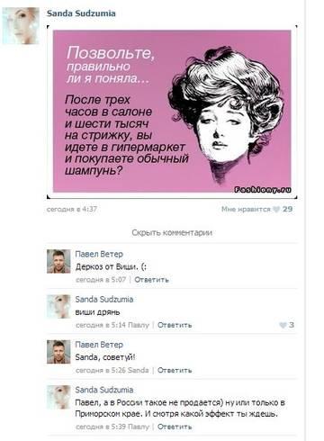 http://se.uploads.ru/t/knxz7.jpg