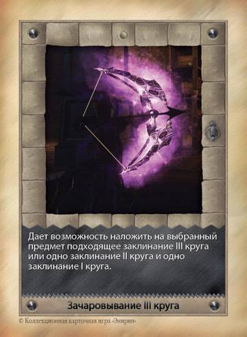 http://se.uploads.ru/t/krweY.jpg