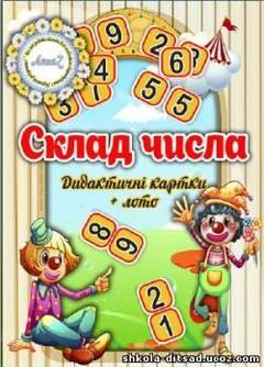 http://se.uploads.ru/t/kt8pl.jpg