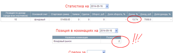 http://se.uploads.ru/t/kuXRV.png