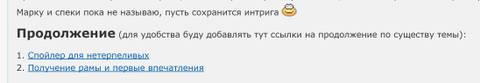 http://se.uploads.ru/t/kx7Qs.jpg