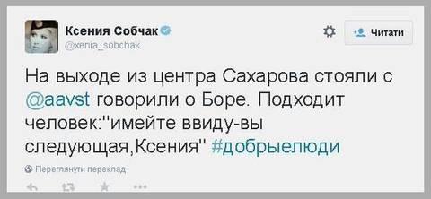 http://se.uploads.ru/t/l5zmV.jpg