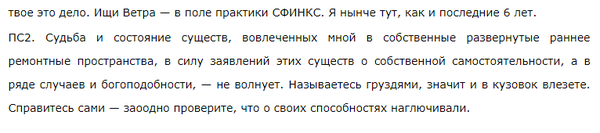 http://se.uploads.ru/t/l7KkN.png