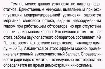 http://se.uploads.ru/t/lBeds.jpg