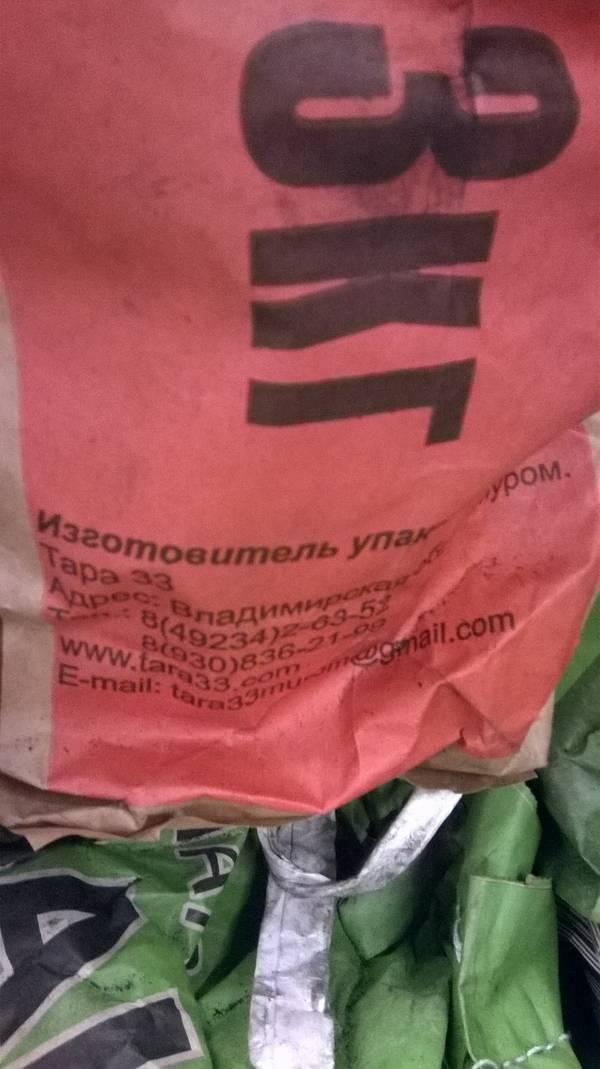 http://se.uploads.ru/t/lDROA.jpg