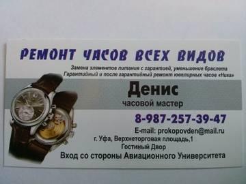 http://se.uploads.ru/t/lI74m.jpg