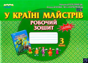 http://se.uploads.ru/t/lKzhb.jpg