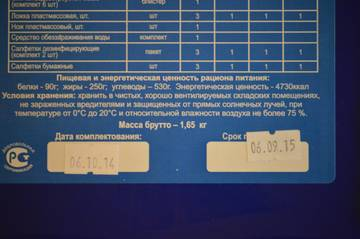 http://se.uploads.ru/t/lWoKT.jpg