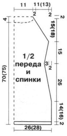 http://se.uploads.ru/t/lX8Rm.jpg