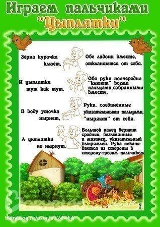 http://se.uploads.ru/t/lXcdO.jpg