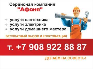 http://se.uploads.ru/t/lYSgV.jpg