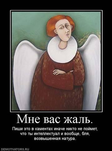 http://se.uploads.ru/t/lbZdF.jpg