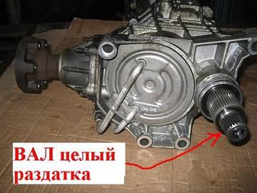 http://se.uploads.ru/t/lbdTH.jpg