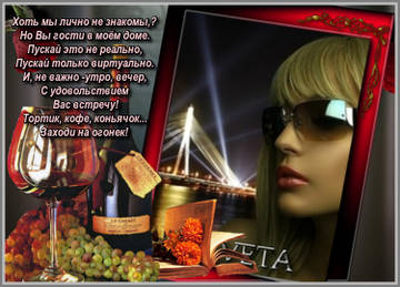 http://se.uploads.ru/t/lrwnh.jpg