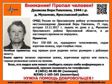 http://se.uploads.ru/t/lx0jL.jpg