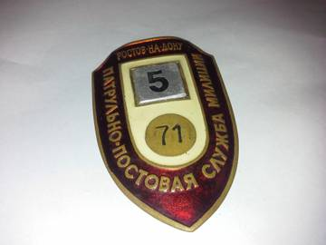 http://se.uploads.ru/t/lyM1I.jpg