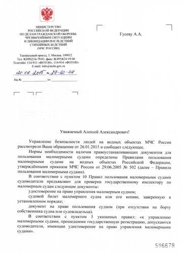 http://se.uploads.ru/t/lz8Mg.jpg