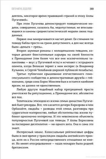 http://se.uploads.ru/t/lzsWt.jpg