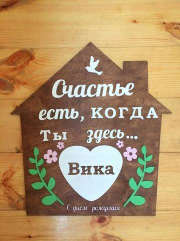 http://se.uploads.ru/t/m0pYM.jpg