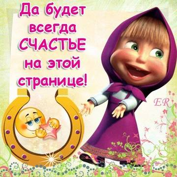 http://se.uploads.ru/t/m0vdB.jpg