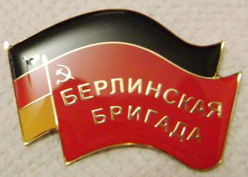 http://se.uploads.ru/t/m1ntM.jpg
