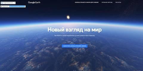 http://se.uploads.ru/t/m4PCX.jpg