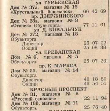 http://se.uploads.ru/t/m7j2W.jpg