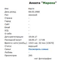 http://se.uploads.ru/t/m9QNZ.png