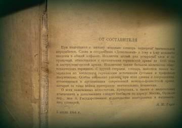 http://se.uploads.ru/t/mBa32.jpg