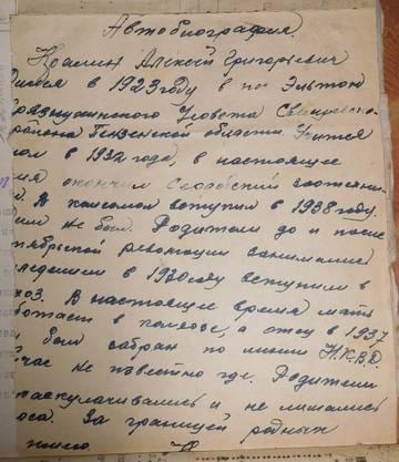 http://se.uploads.ru/t/mBr2D.jpg