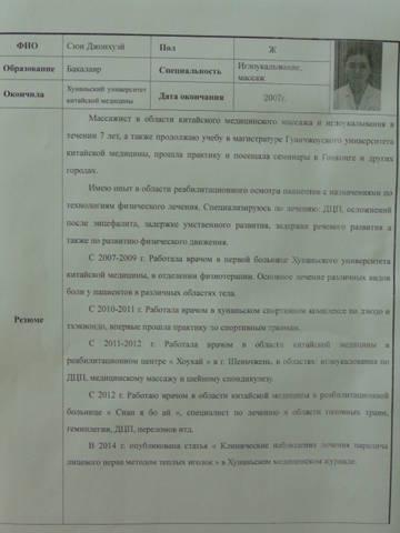 http://se.uploads.ru/t/mC3uV.jpg