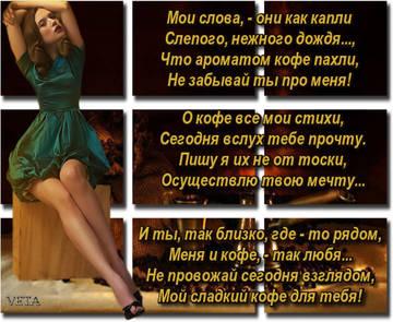 http://se.uploads.ru/t/mCqf0.jpg