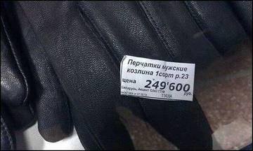 http://se.uploads.ru/t/mEBHQ.jpg