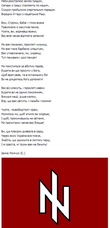 http://se.uploads.ru/t/mFPVR.png