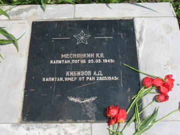 http://se.uploads.ru/t/mH2PN.jpg