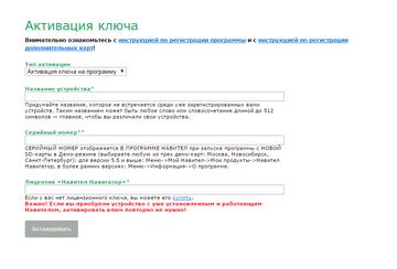 http://se.uploads.ru/t/mIhD8.png
