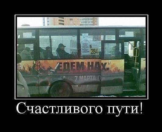 http://se.uploads.ru/t/mU8AC.jpg