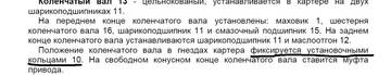 http://se.uploads.ru/t/mVOKf.jpg