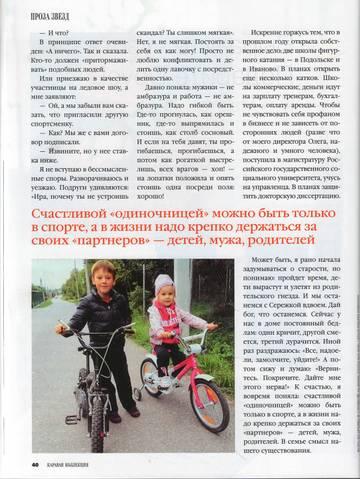 http://se.uploads.ru/t/mWM2e.jpg