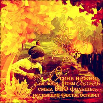 http://se.uploads.ru/t/mZtsc.jpg