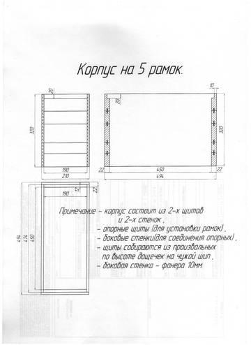 http://se.uploads.ru/t/mh8a0.jpg