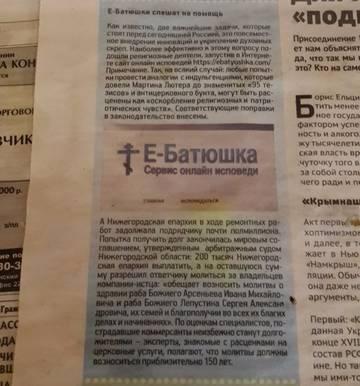 http://se.uploads.ru/t/mk0PS.jpg