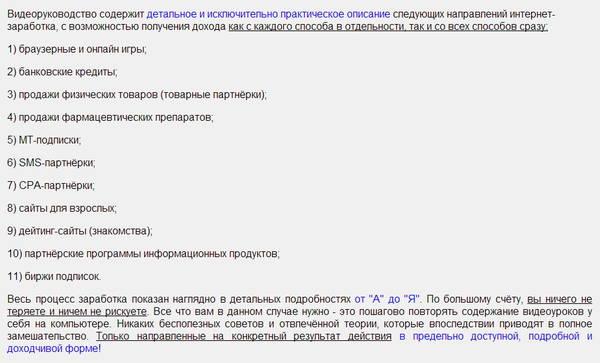http://se.uploads.ru/t/mpHdu.jpg