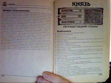 http://se.uploads.ru/t/myMTq.jpg
