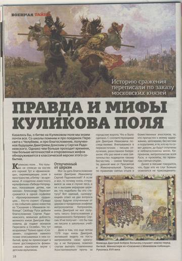 http://se.uploads.ru/t/n2CpO.jpg